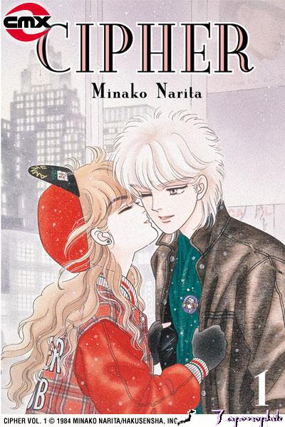 REVIEW:  Manga Review: Cipher by Narita Minako