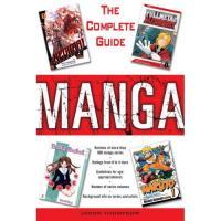 manga_guide