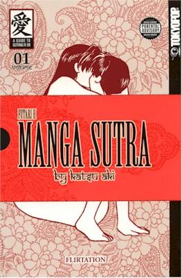 REVIEW: Manga: Sex Education: Manga Sutra by Katsu Aki