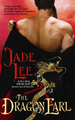My First Sale by Jade Lee