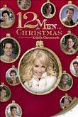12-men-of-christmas