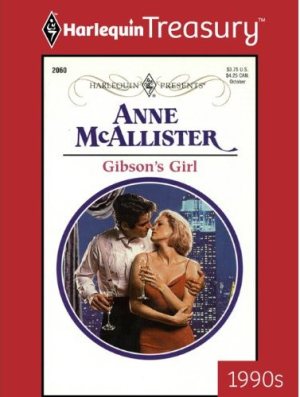Harlequin Treasury Purchases