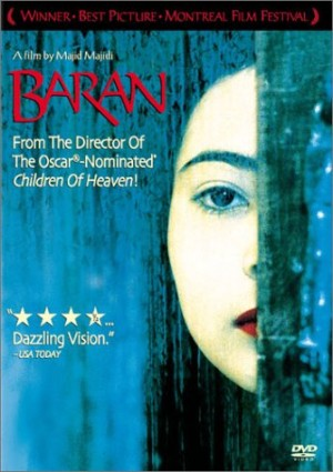 Friday Film Review: Baran