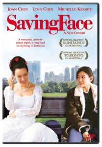 Friday Film Review: Saving Face