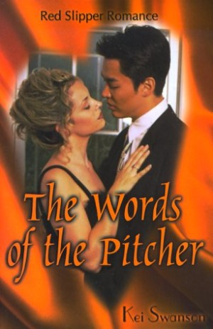 REVIEW:  The Words of the Pitcher by Kei Swanson