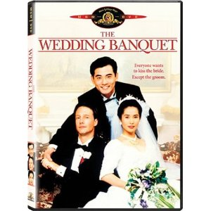 Friday Film Review: The Wedding Banquet