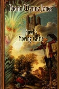 Howl's Moving Castle (Howl's Castle Series #1) by Diana Wynne Jones