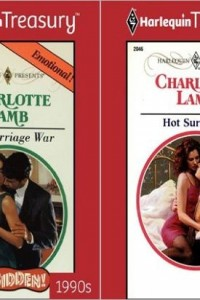 The Marriage War v. Hot Surrender by Charlotte Lamb, Heroines in Contrast